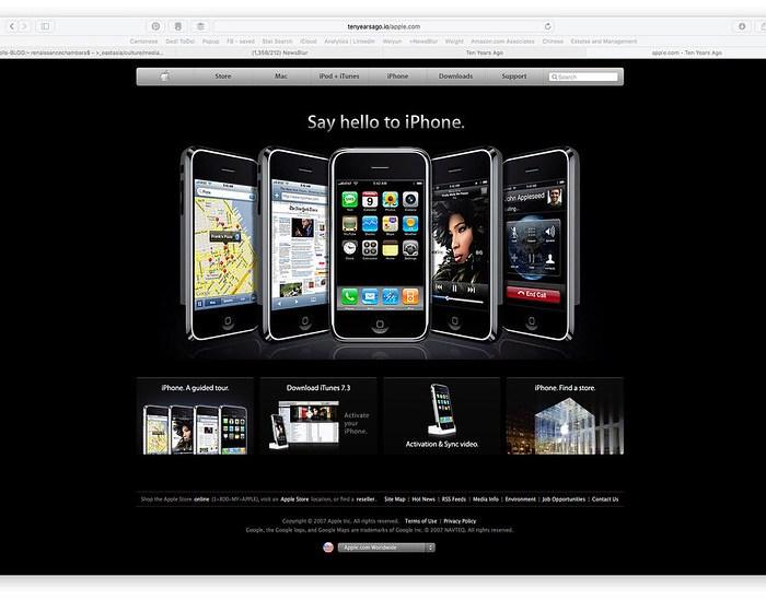 Apple's website circa 2007