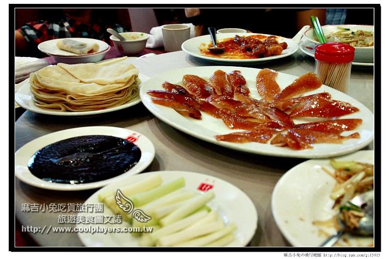20100523 天廚午餐 31