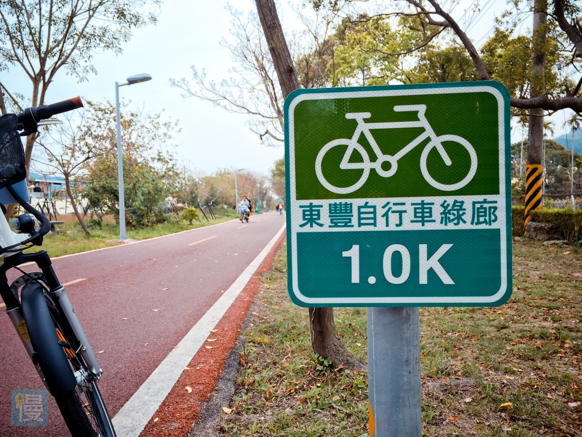 台中單車一日遊 iOS 2016-23