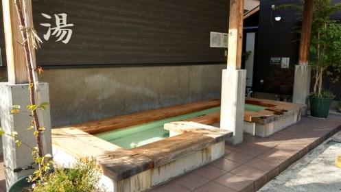 Public footbath
