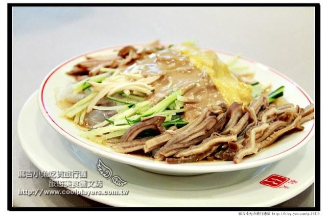 20100523 天廚午餐 14