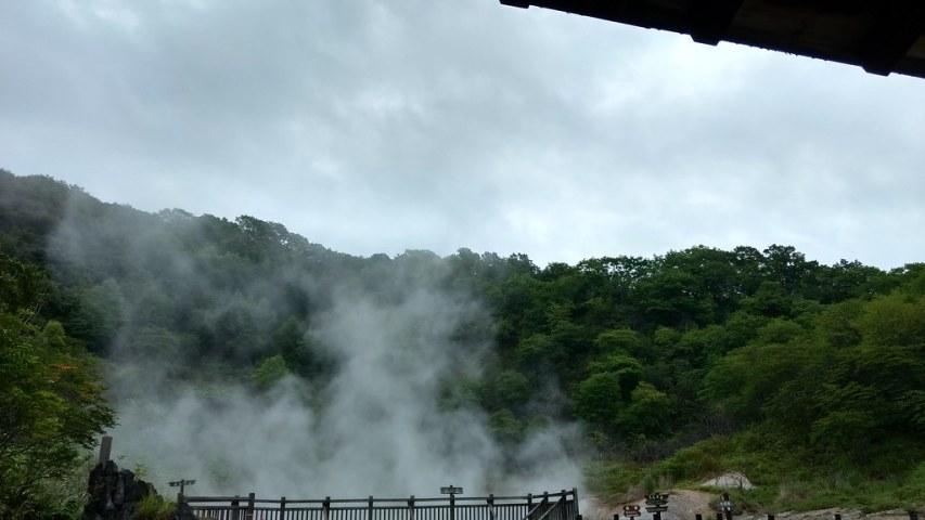 Lake Okuoyu