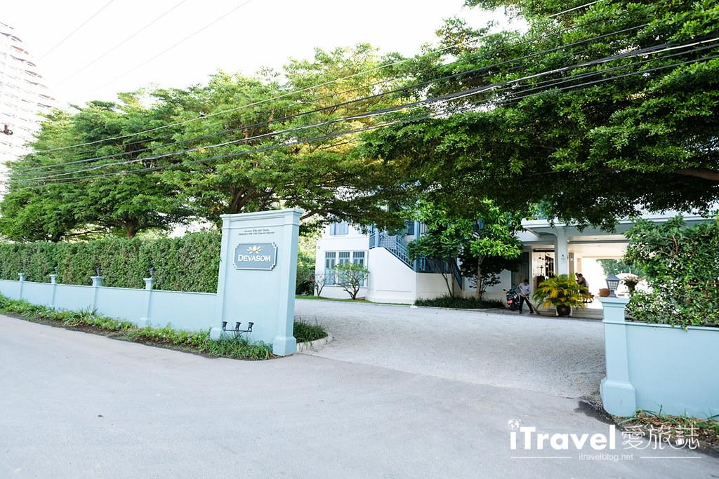 華欣德瓦薩穆度假村酒店 Devasom Huahin Resort (2)