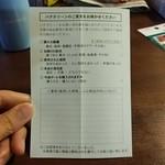 IMG_20170717_184947