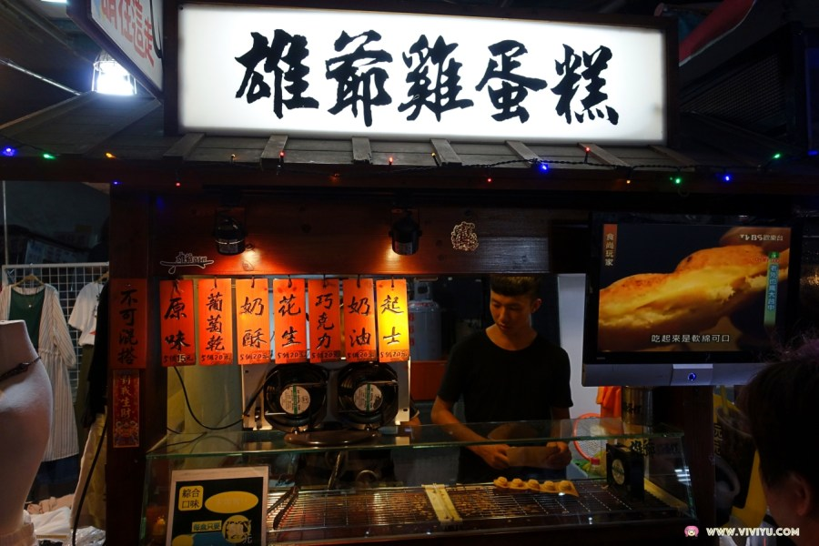 [中壢美食]中原夜市商圈~推薦美食懶人包.好吃又好逛的美食商圈.蒐錄特色美食18家 @VIVIYU小世界