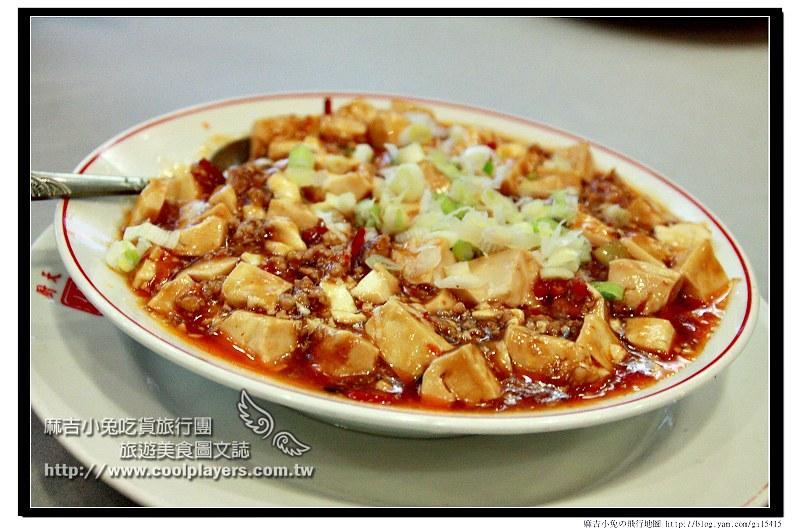 20100523 天廚午餐 22