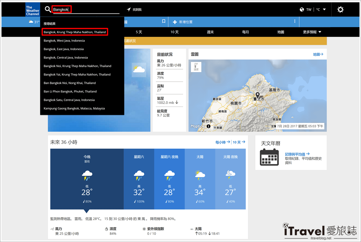 泰國天氣查詢教學 (6)