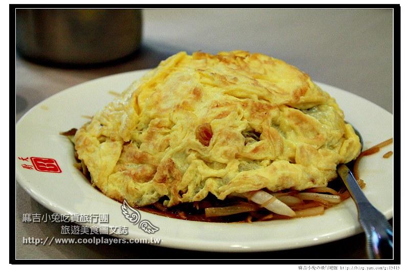 20100523 天廚午餐 26