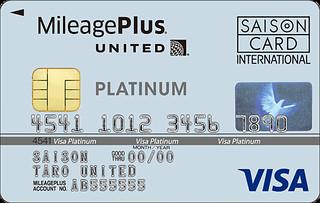 c_platinum_visa