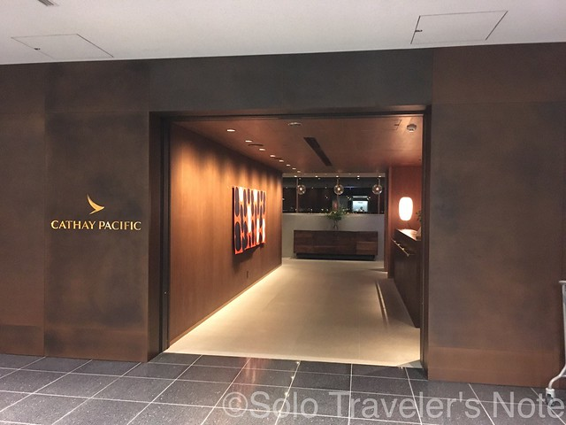 HND Cathay Lounge 201707-01