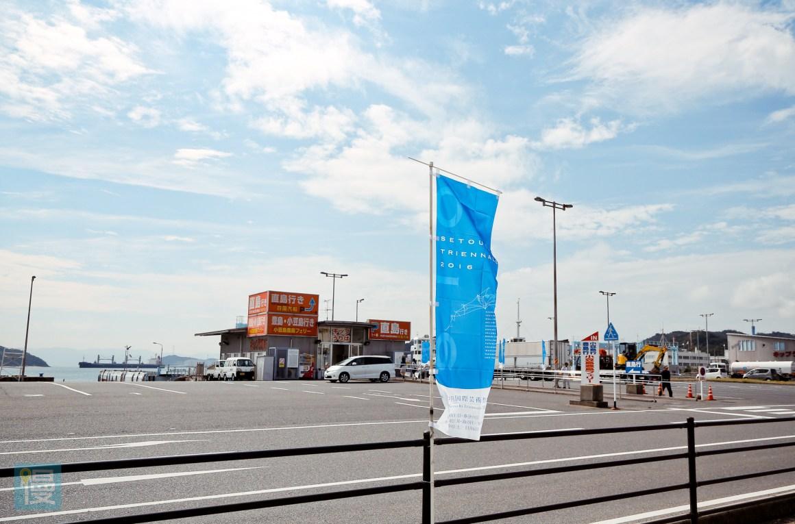 宇野港 乘船跳島與瀨戶內國際藝術祭 2016-273