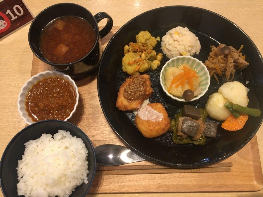 Komaki Shokudo Japanese Vegan Macrobiotic Restaurant