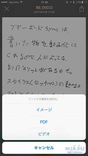 th_IMG_5391