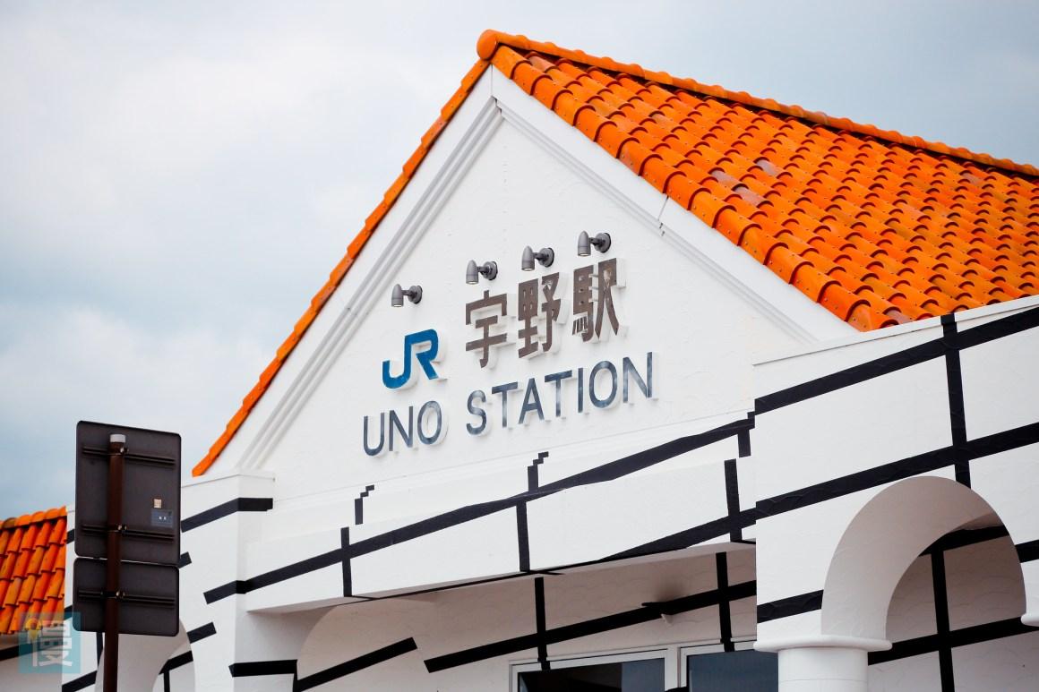 岡山出發文青藝術風的JR觀光列車 2016-369