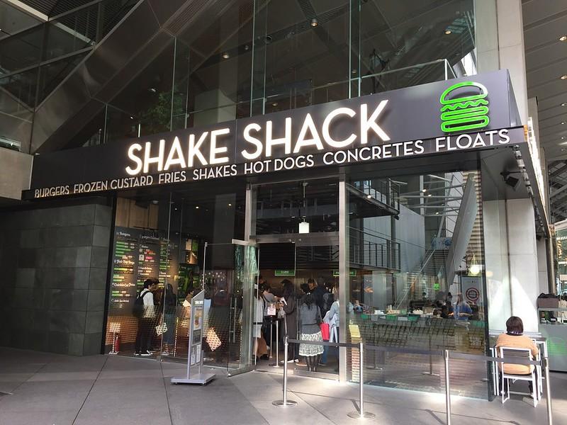 Shake Shack Marunouchi