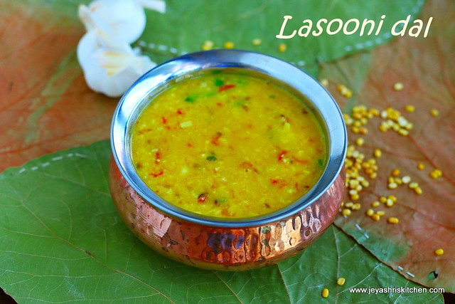 Lasooni dal recipe