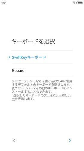 Screenshot_2017-01-01-01-01-14-796_com.android.provision
