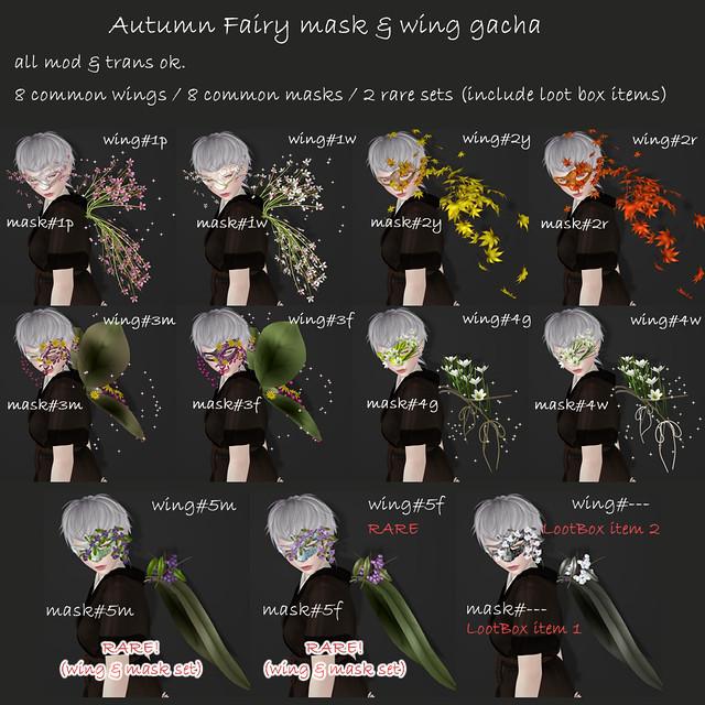 *NAMINOKE*AutumnFairyMask&WingGacha
