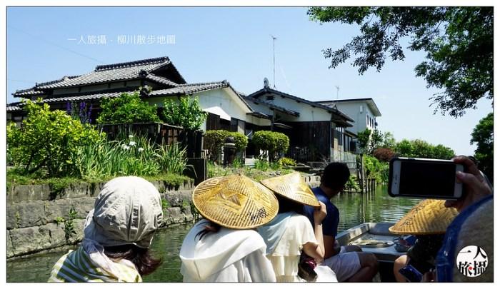 柳川散步地圖 14