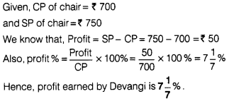 ncert-exemplar-problems-class-7-maths-comparing-quantities-40s