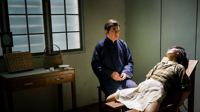 The Sleep Curse Anthony Wong Michelle Wai 1945