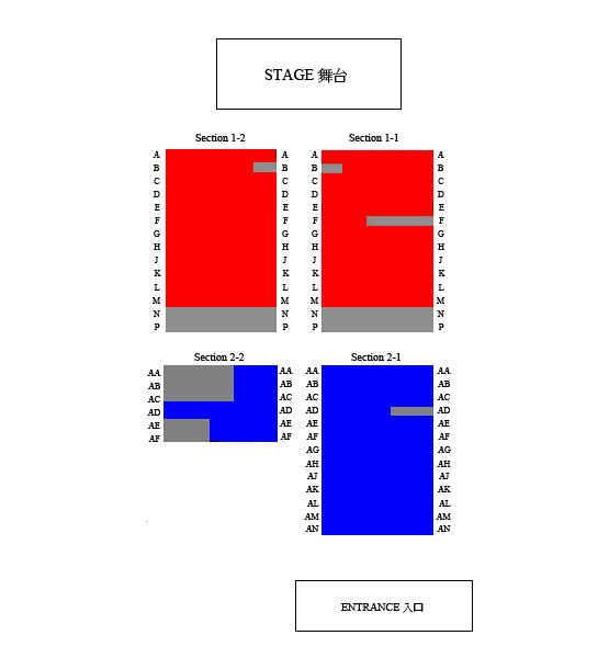 STANDING EGG LIVE in HK 2017 - Seating Plan