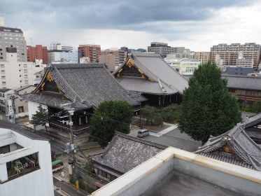 Kaeda Guesthouse