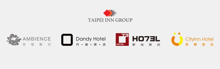 台北旅店集團飯店