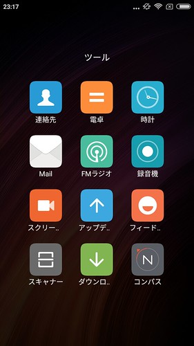 Screenshot_2017-08-26-23-17-10-655_com.miui.home