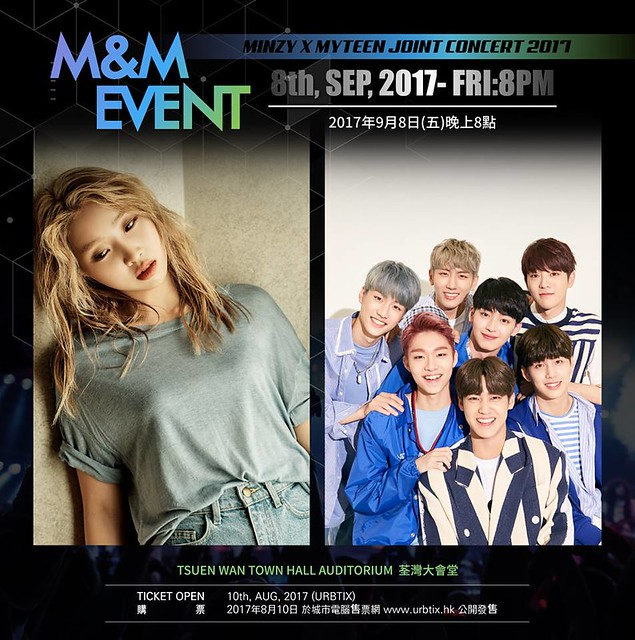 M&M EVENT