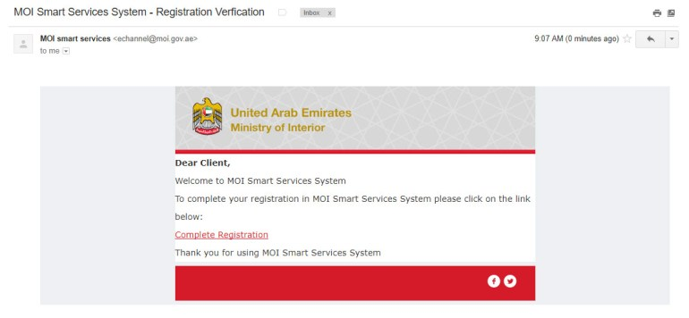 Apply for UAE Visa Online 2