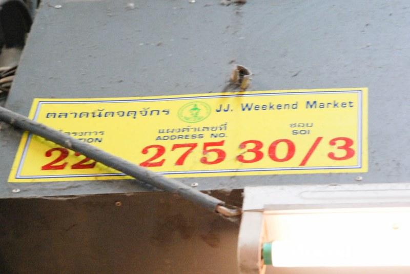 《曼谷市集》JJ Market恰圖恰週末市集:新手闖關攻略完整精華