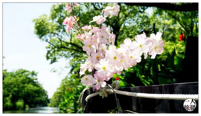 柳川散步地圖 17