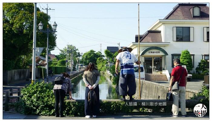 柳川散步地圖 42