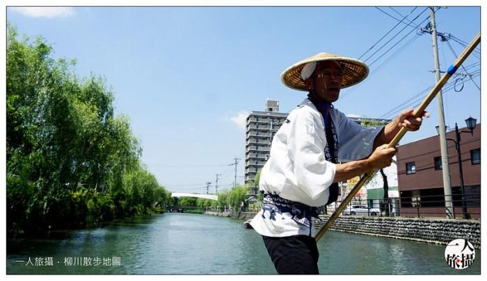 柳川散步地圖 11