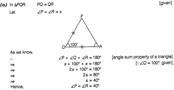 ncert-exemplar-problems-class-7-maths-triangles-17s
