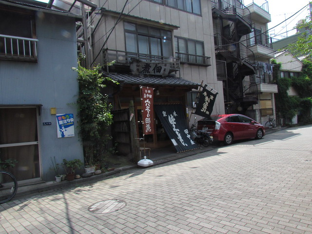 Old Shop of Tsukudani