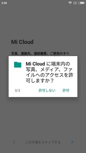 Screenshot_2017-08-28-02-38-00-376_com.google.android.packageinstaller