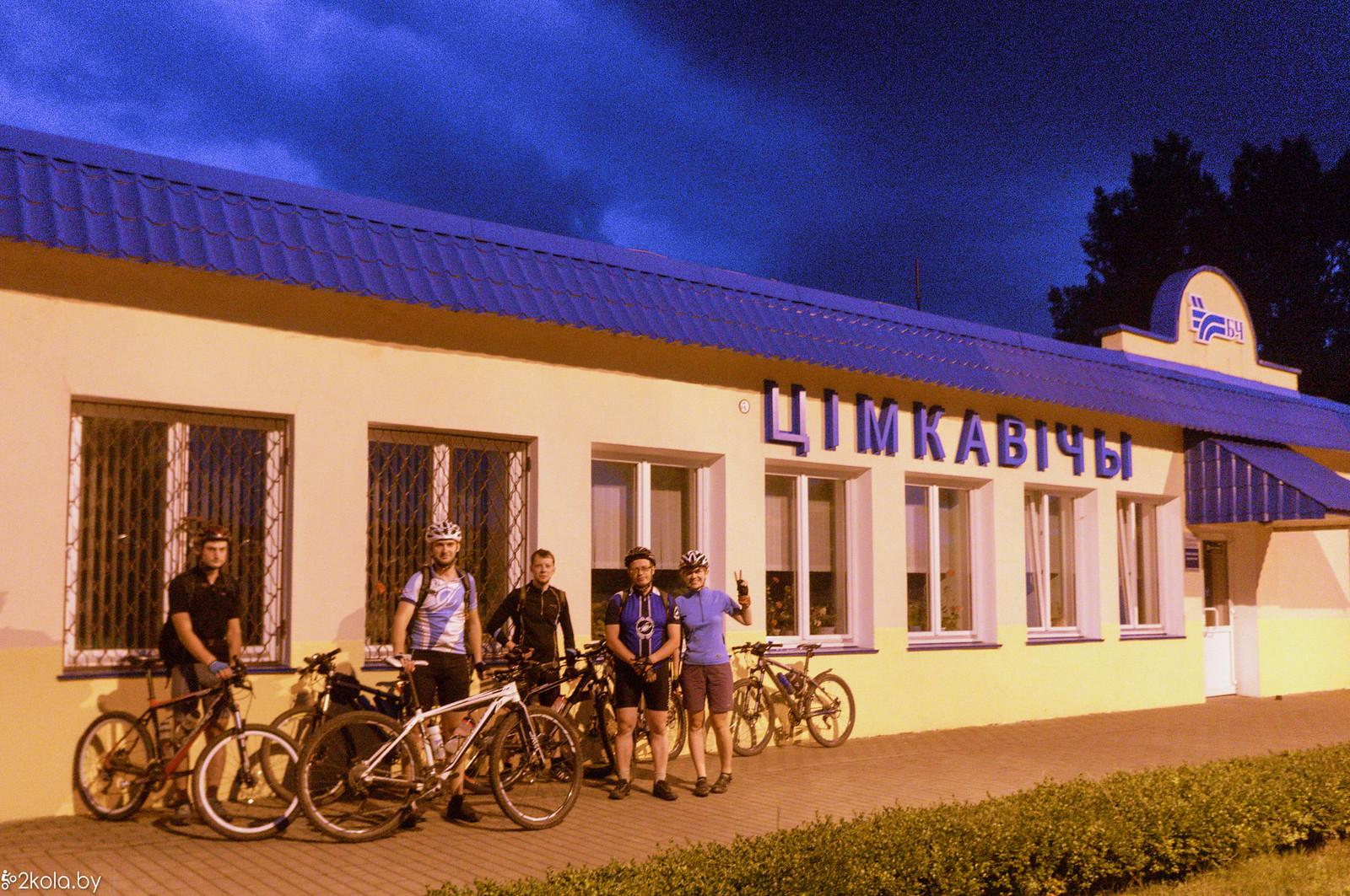 Станция Тимковичи