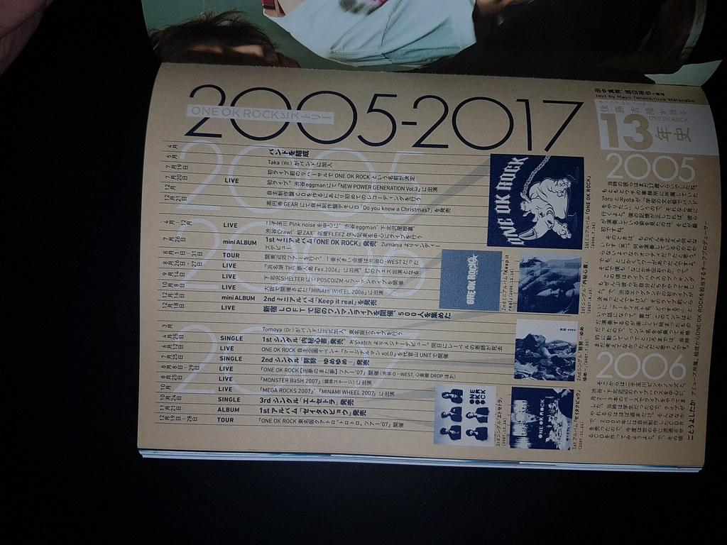 20170410_193642