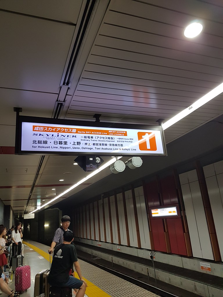 Keisei Line Platform 1 - Skyliner/ Narita Sky Access