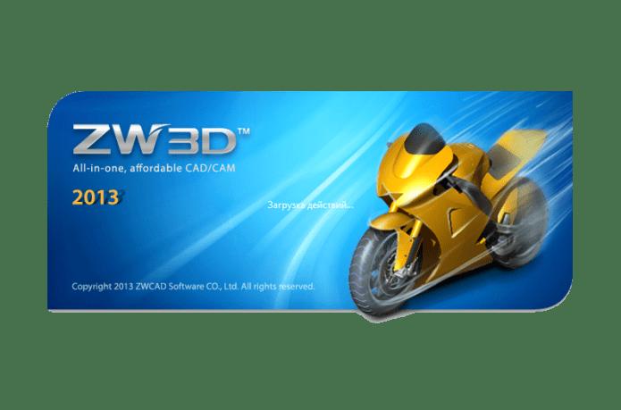 Phần mềm ZwSoft ZW3D 2013 v17.10 SP build 22.08.2013 x86 x64