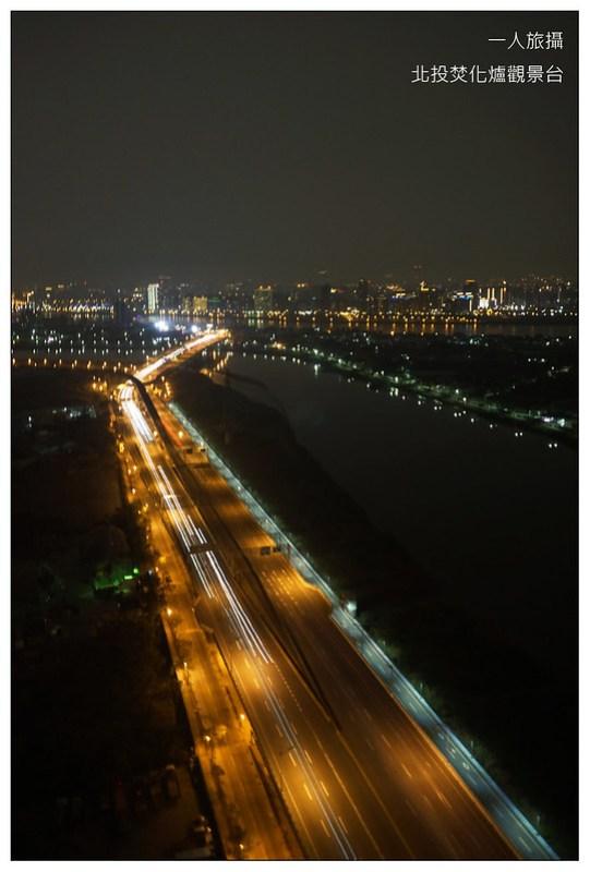 北投焚化爐觀景台 02