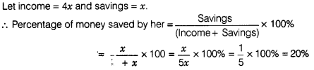 ncert-exemplar-problems-class-7-maths-comparing-quantities-3s