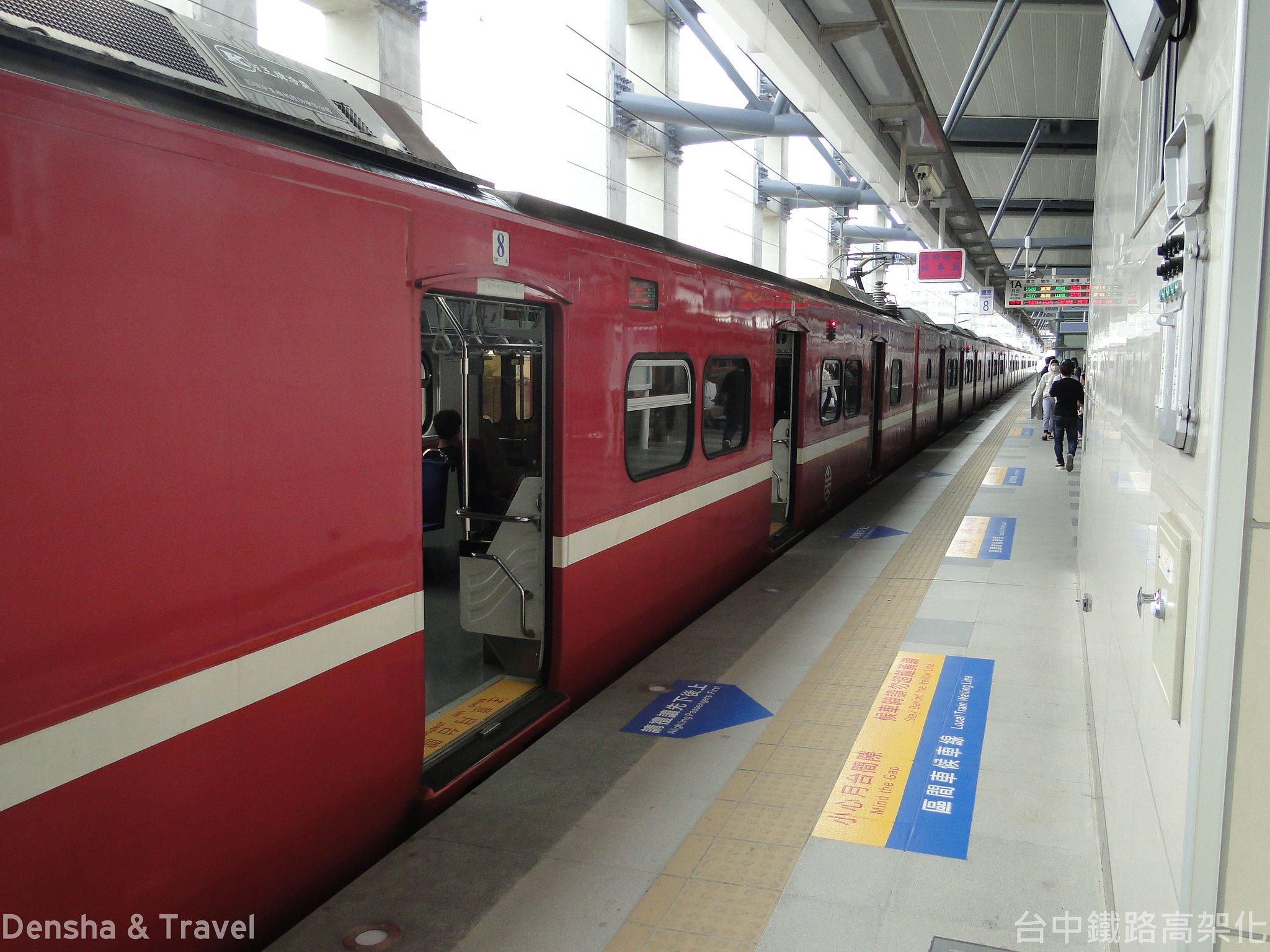 台中鐵路高架化 無階化示意圖