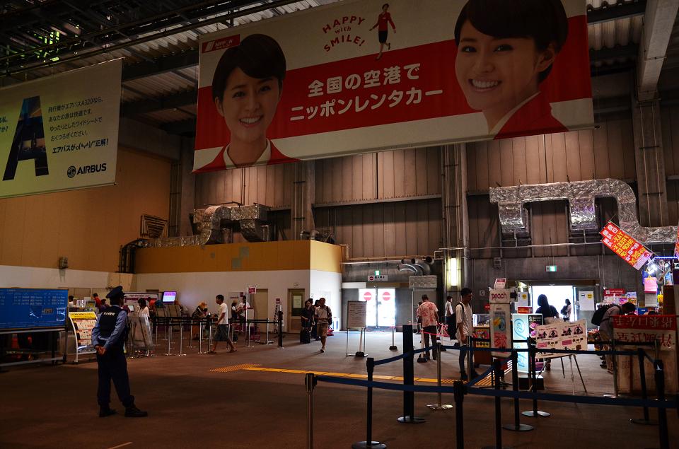 香草航空to沖繩12.JPG