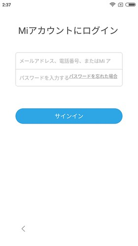 Screenshot_2017-08-28-02-37-00-121_com.xiaomi.account