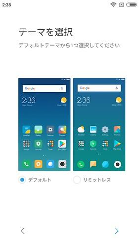 Screenshot_2017-08-28-02-38-40-717_com.android.thememanager
