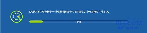 th_スクリーンショット 2017-09-13 23.41.34