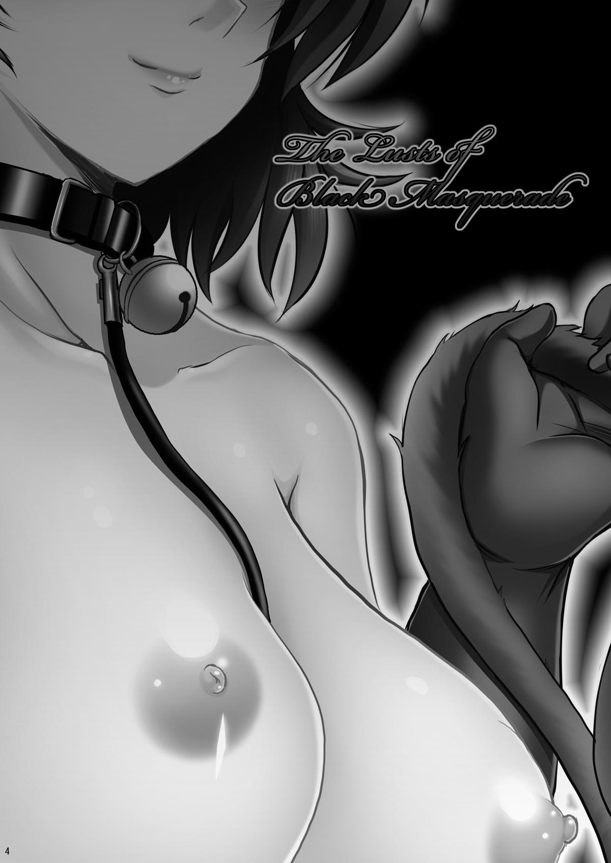 Hình ảnh  in The Lusts of Black Masquerade